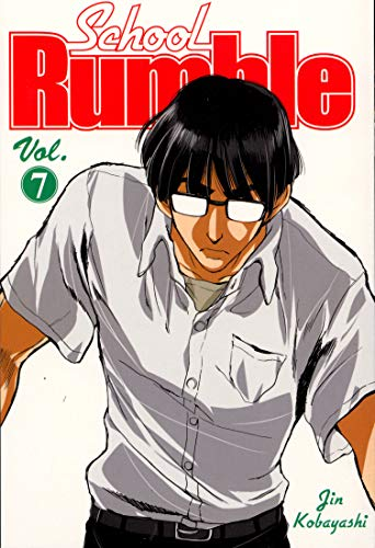 9780099506744: School Rumble Vol 7: v. 7