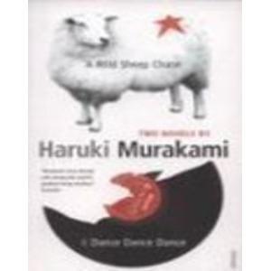 9780099507079: Murakami Omnibus: