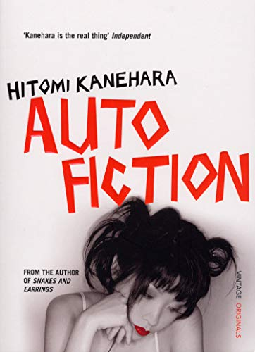 9780099515982: Autofiction