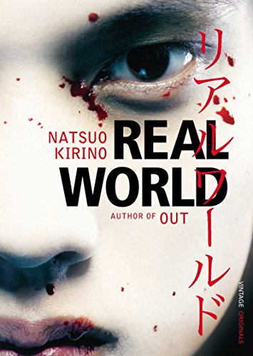 9780099523192: Real World