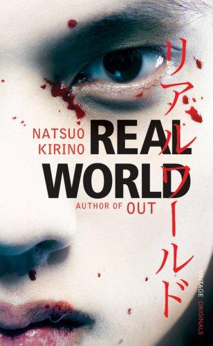 9780099526452: Real World