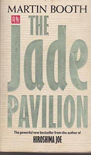 9780099526506: The Jade Pavilion