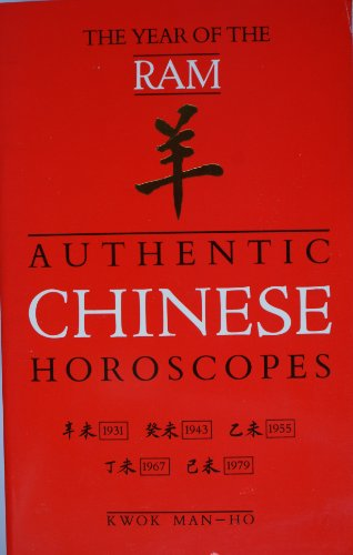 9780099528906: Authentic Chinese Horoscopes: Year of the Ram