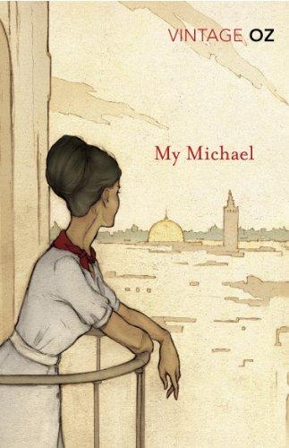 9780099529057: My Michael (Vintage Classics)