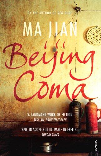 9780099532729: Beijing Coma (Advanced Reader's Excerpt)