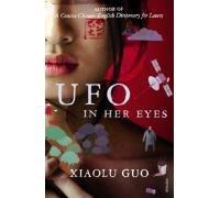 9780099548379: UFO in Her Eyes