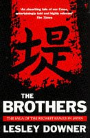 9780099576716: The Brothers: The Tsutsumi Family