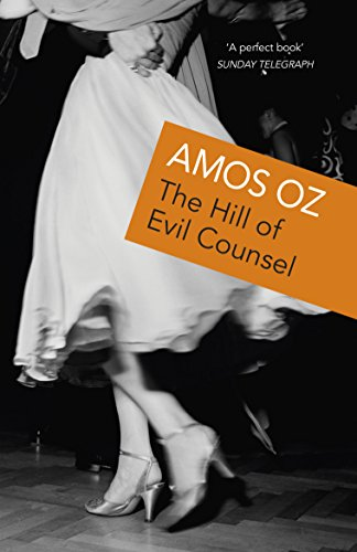 9780099747406: Hill of Evil Counsel: Three Stories