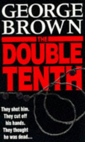 9780099927600: Double Tenth