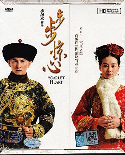 9780101528450: Scarlet Heart / Bu Bu Jing Xin (Season 1)(PAL)(Chinese Drama with English Sub)