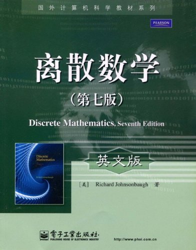 9780111193181: Discrete Mathematics, 7th Edition