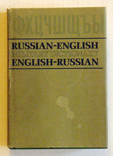 9780112300182: Russian-English/English-Russian Military Dictionary: Green Volume