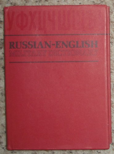 9780112300199: Russian-English Military Dictionary (English and Russian Edition)