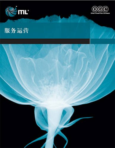 9780113312344: Service Operation (Chinese Translation) Book: 2nd Impression (Chinese Edition)