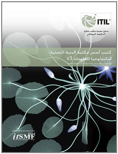 9780113312450: ITIL V3 foundation handbook (Arabic translation pack of 10)