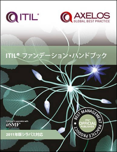 9780113314607: ITIL Foundation Handbook (English and Japanese Edition)