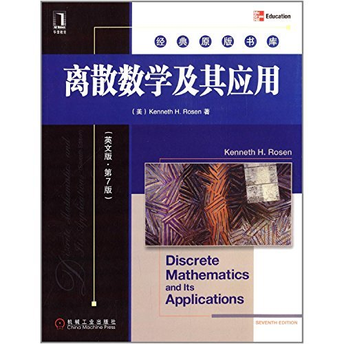 9780115987885: Discrete Mathematics and Its Applications (7th English Edition)