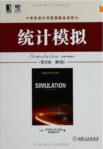 9780121458256: Simulation, Fifth Edition
