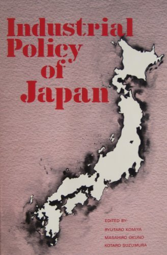 9780124186514: Industrial Policy of Japan