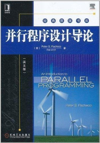 9780125242608: An Introduction to Parallel Programming