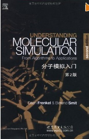 9780125373517: Understanding Molecular Simulation, Second Edition: From Algorithms to Applications (Computational Science)