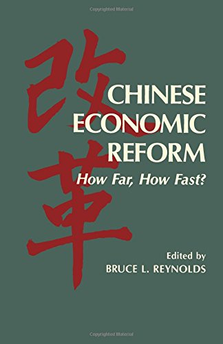 9780125870450: Chinese Economic Reform: How Far, How Fast