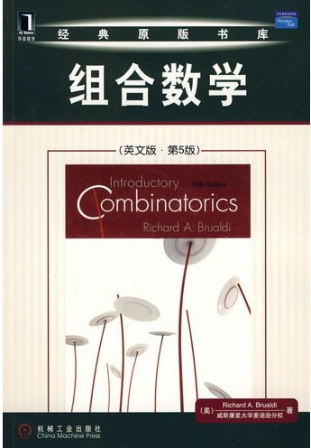 9780128020401: Introductory Combinatorics (5th Edition)