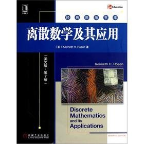 9780128578162: Discrete Mathematics and Its Applications (7th English Edition)