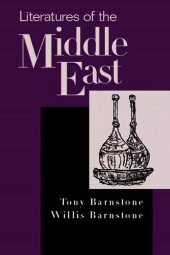 9780130464378: Literatures of the Middle East