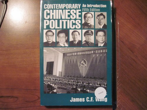 9780130591982: Contemporary Chinese Politics: An Introduction