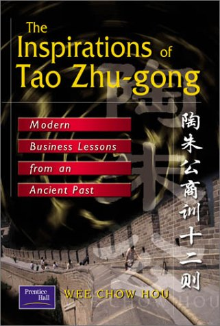 9780130605658: The Inspirations of Tao Zhu-gong: Modern Business Lessons from an Ancient Past