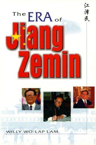9780130837011: Era of Jiang Zemin, The