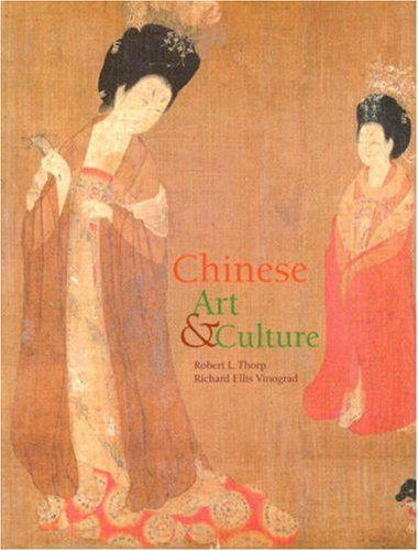 9780130889690: Chinese Art and Culture