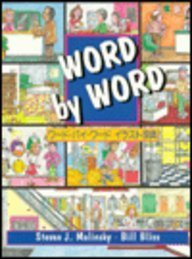 9780131258327: Word By Word Picture Dictionary: Japanese/English Edition