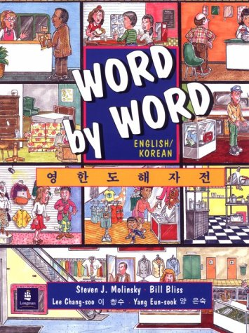 9780131258402: English/Korean Edition, Word by Word Picture Dictionary