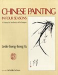 9780131330252: Chinese Painting in Four Seasons: A Manual of Aesthetics and Techniques