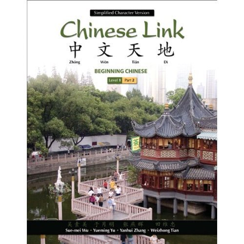 9780131375468: Chinese Link
