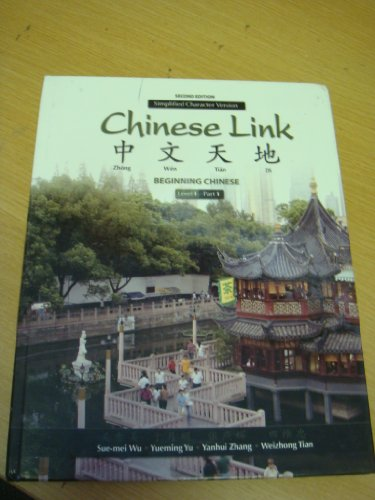 Chinese Link: Beginning Chinese Level 1, Part 1 (Simplified Character Version): Wu, Sue-mei