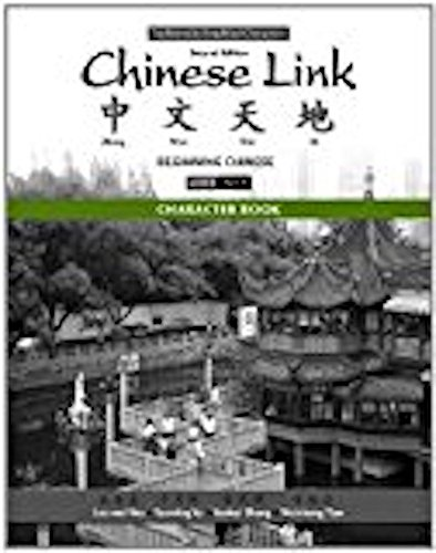 9780131375864: Chinese Link: Beginning Chinese Level 1, Part 1 (Simplified Character Version)