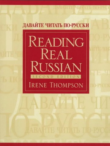 9780131483392: Reading Real Russian (2nd Edition)