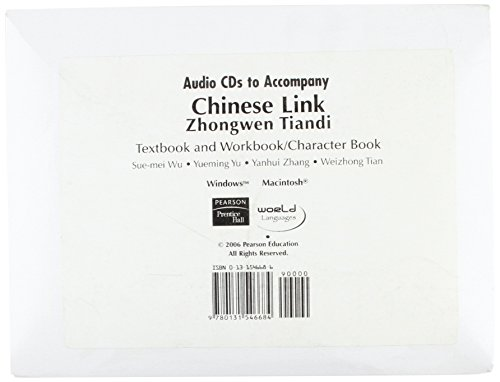 9780131546684: Audio CD's to Accompany Chinese Link Zhongwen Tiandi Textbook and workbook /character book