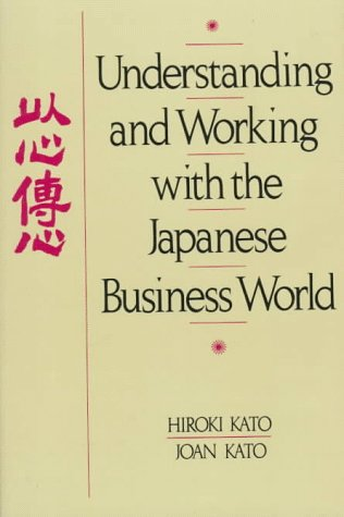 9780131558397: Understanding and Working With the Japanese Business World