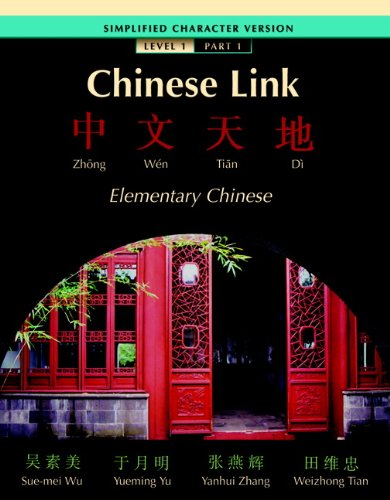 9780131564428: Chinese Link Simplified Level 1/Part 1