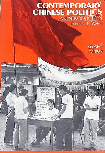 9780131699960: Contemporary Chinese Politics: An Introduction