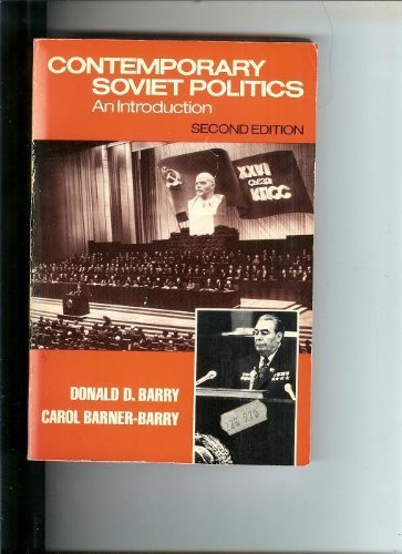 9780131701915: Contemporary Soviet Politics: An Introduction