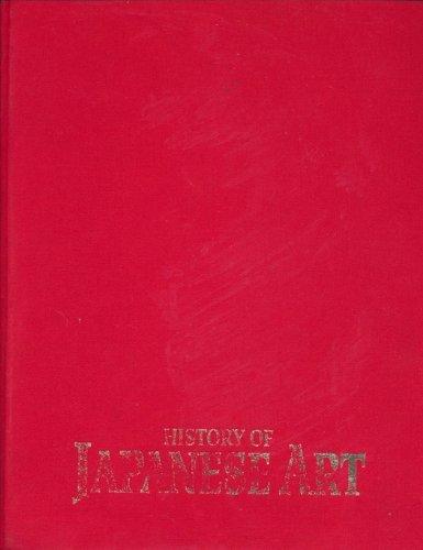 9780131830592: History of Japanese Art