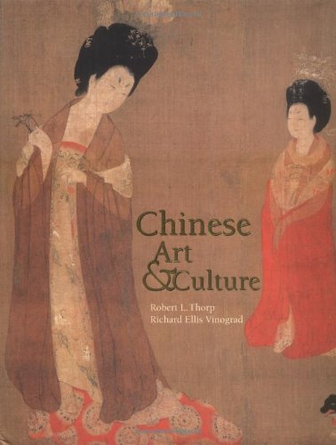 9780131833647: Chinese Art and Culture (Trade Version)