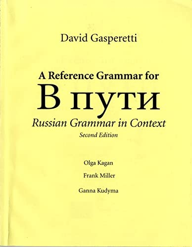 9780131899216: A reference grammar for V puti, Russian grammar in context