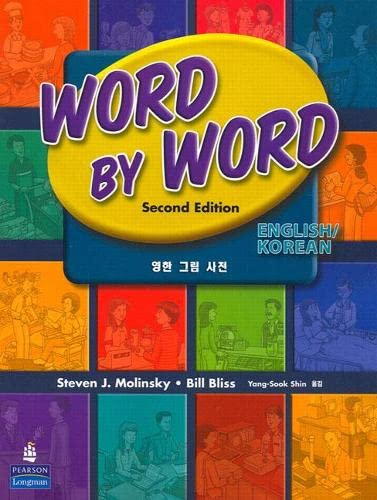 9780131916302: Word by Word Picture Dictionary English/Korean Edition: (2nd Edition)