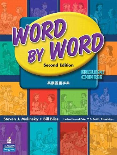 9780131916319: Word by Word Picture Dictionary English/Chinese Edition